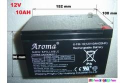 Batterie quad électrique 12V/24V/36V/48V